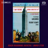 Pochette Rhapsody in Blue / I Got Rhythm / Piano Concerto in F / Second Rhapsody