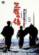 Affiche Trois samourais hors-la-loi