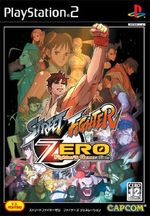 Jaquette Street Fighter Alpha Anthology