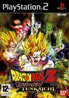 Jaquette Dragon Ball Z: Budokai Tenkaichi