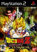 Jaquette Dragon Ball Z : Budokai Tenkaichi