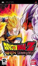 Jaquette Dragon Ball Z : Shin Budokai