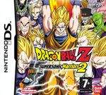 Jaquette Dragon Ball Z Supersonic Warriors 2