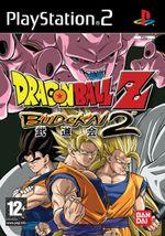 Jaquette Dragon Ball Z Budokai 2