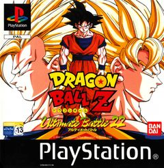 Jaquette Dragon Ball Z : Ultimate Battle 22