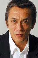 Photo Susumu Terajima