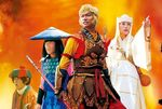 Affiche Saiyuuki Journey To The West