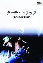 Affiche Tarch Trip