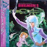 Pochette Bremen 5 (OST)