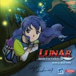 Pochette Lunar: Silver Star Harmony - Musical Selections (OST)