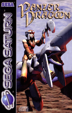 Jaquette Panzer Dragoon
