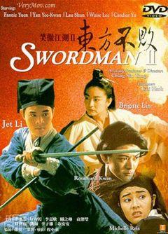 Affiche Swordsman 2