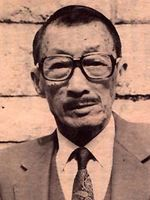 Photo Ng Wui