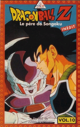 Affiche Dragon Ball Z : Le Père de Songoku