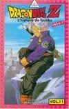 Affiche Dragon Ball Z : L'Histoire de Trunks