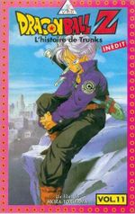 Affiche Dragon Ball Z : L'Histoire de Trunks