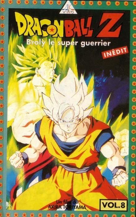 Affiches posters et images de dragon ball z broly le 1993 - Dragon ball z broly le super guerrier vf ...