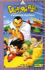 Affiche Dragon Ball : L'Aventure mystique