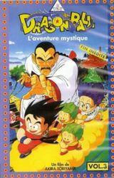 Affiche Dragon Ball : L'Aventure mystique