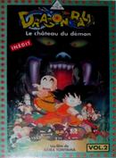 Affiche Dragon Ball : Le Château du démon
