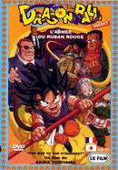 Affiche Dragon Ball : L'Armée du Ruban Rouge