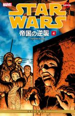 Couverture Star Wars The Empire Strikes Back Vol. 4