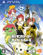 Jaquette Digimon Story : Cyber Sleuth