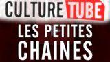 Affiche Culture Tube