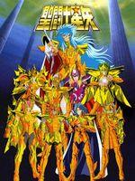 Affiche Les Chevaliers du Zodiaque Arc Poséidon