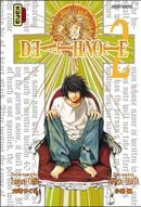 Couverture Death Note, tome 2
