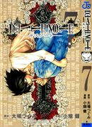 Couverture Death Note, tome 7