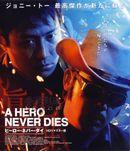 Affiche A Hero Never Dies