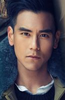 Photo Eddie Peng