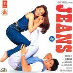 Pochette Jeans (Original Motion Picture Soundtrack) (OST)