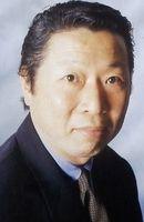 Photo Saburô Ishikura