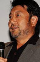 Photo Masato Harada