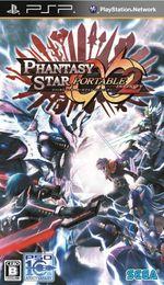 Jaquette Phantasy Star Portable 2 Infinity