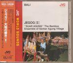 Pochette Jegog [II] Bamboo Ensemble of Sankar Agung Village