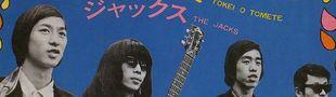 Cover Les meilleurs albums japonais