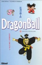 Couverture L'Ultime Combat - Dragon Ball, tome 5