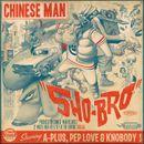 Pochette Sho-Bro (EP)