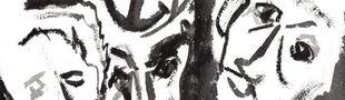 Cover La frêle poésie de l'art naïf sur les pochettes d'albums