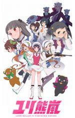 Affiche Yurikuma Arashi