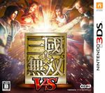 Jaquette Dynasty Warriors 3DS