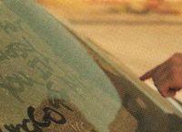 Cover Les_meilleurs_morceaux_de_2000
