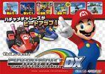 Jaquette Mario Kart Arcade GP DX