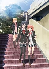 Affiche Yahari Ore no Seishun Love Come wa Machigatteiru. Zoku