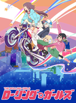 Affiche The Rolling Girls