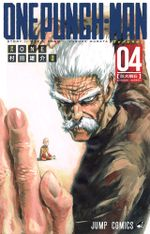 Couverture One Punch-Man, tome 4