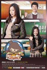 Affiche Angry Mom